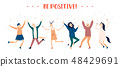 Happy positive young character laughing people jumping with raised hands vector illustration. Flat 48429691