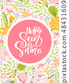 Flower Vector greeting card with text Hello Sunshine. Isolated colored flat illustration on white 48431609