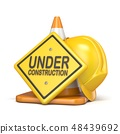 Traffic cone with UNDER CONSTRUCTION road sign 3D 48439692