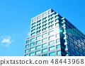 빛나는 빌딩 48443968