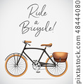 ride a bicycle scene 48444080