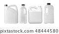 white plastic bottle 48444580