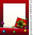 Border template with red present box 48444712