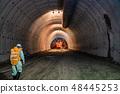 사회과 견학 터널 공사 현장 거대 드릴 머신 48445253