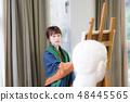 Art Atelier Gypsum Drawing 48445565