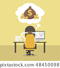 African businessman dreaming about money. 48450098
