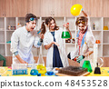 Excited funny scientists in lab 48453528