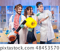 Expressive kids in chemistry class 48453570