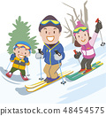 가족 스키 48454575