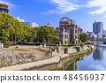 평화 기념 공원 원폭 돔 48456937