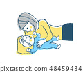Mom and baby co-sleeping Blue 48459434