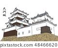 Ozu castle 100 Great castle illustration 48466620