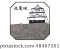 마루 가메 성 100 명성 일러스트 48467301