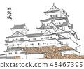 Himeji Castle 100 Great castle illustration 48467395