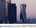 모스크바 시티 모스크바 러시아 유럽 해외 고층 빌딩 모스크바 중심부 맑은 황혼 48470658