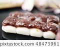 Dan-furi Hanami Japanese sweets Cake with sweet bean pastillanko dumpling 48473961