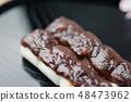 Dan-furi Hanami Japanese sweets Cake with sweet bean pastillanko dumpling 48473962