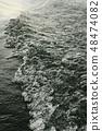 ภาพทิวทัศน์ของแม่น้ำภาพทิวทัศน์ของแม่น้ำน้ำในแม่น้ำสภาพแวดล้อมทางธรรมชาติโดยรอบ 48474082