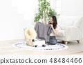 Female lifestyle travel 48484466