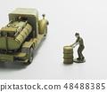 드럼통 (석유 원유 휘발유) 48488385