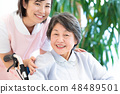 Nursing Care Image Senior Women and Caregivers 48489501