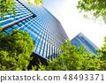 看摩天大樓的辦公室鎮的風景 48493371