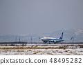 เที่ยวบิน Wakkanai Airport Haneda 48495282