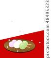 경단과 꽃잎과 붉은 양탄자 48495323