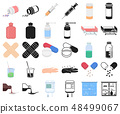 Medicine and treatment cartoon,black icons in set collection for design. Medicine and equipment 48499067