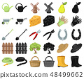 Farm and gardening cartoon,black icons in set collection for design. Farm and equipment vector 48499662