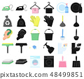Cleaning and maid cartoon,black icons in set collection for design. Equipment for cleaning vector 48499851