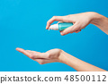 hand using wash hand hygiene gel pump dispenser 48500112