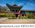 Sinheungsa temple in Seoraksan National Park, Seoraksan, South Korea 48501401