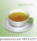 A cup of green tea isolated on transparent background 48503257