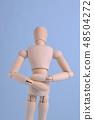 木製娃娃腰痛 48504272