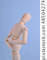 木製娃娃腰痛 48504274