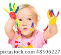 child, kid, people 48506227