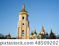 Saint Sophias Cathedral, Kyiv 48509202
