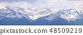 Panorama of the mountain range 48509219