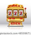 777 大奖 槽 48509671