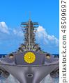 Battleship Yamato image 48509697