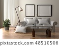 Living Room Interior - Room Scandinavian style 48510506