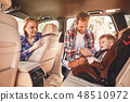Travel is like an endless university. You never stop learning. Parents playing with their kid inside 48510972
