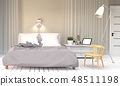 White Bed Room - Modern room with wooden chair 48511198
