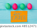Four colorful Easter eggs. 48512471