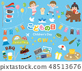 Children's Day Golden Week Set 4 48513676