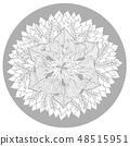 chakra mandala icon symbol logo flower leaf vector 48515951
