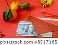 Chinese New Year background. US dollars 48517165