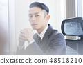 Businessman 48518210