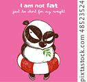 chubby panda,cute panda,excercise panda,slim panda 48523524
